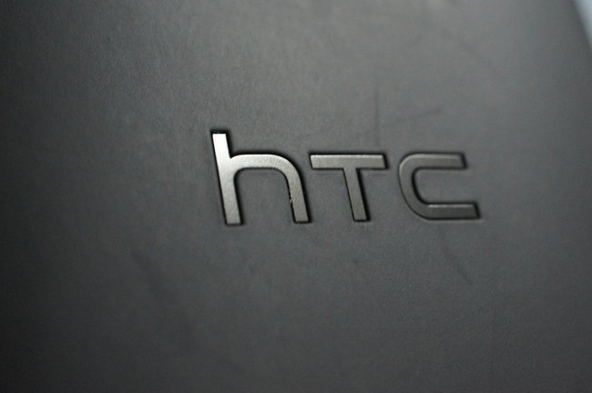 HTC Logo, M7 Camera Experience